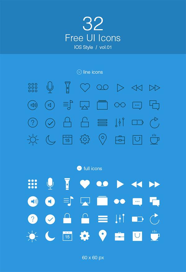 free-ui-icons